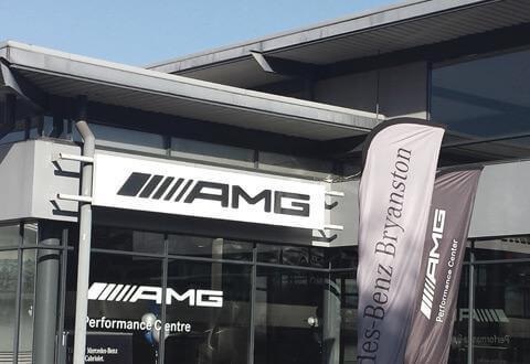 AMG Performance Centre Bryanston