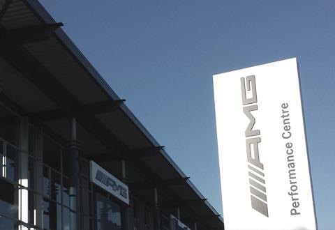 AMG Performance Centre Menlyn